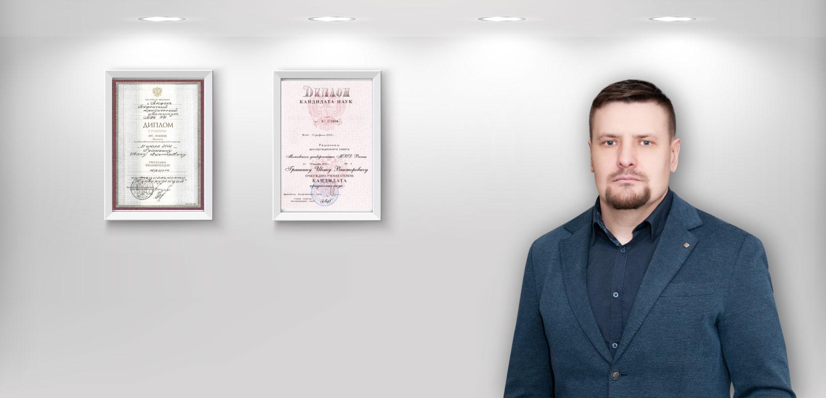 Тюмень Адвокат Гранкин И.В.