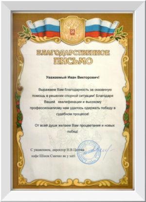 Адвокат Гранкин Тюмень